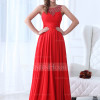 Red Prom Dress - JenJenHouse.com